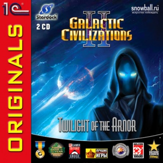 1С:Snowball Originals. Galactic Civilization 2: Twilight of the Arnor [PC-CD, Jewel, Русская версия]