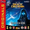 1С:Snowball Originals. Galactic Civilization 2: Twilight of the Arnor [PC-CD, Jewel, Русская версия]