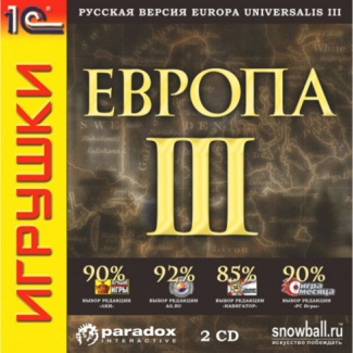 1С:Snowball Игрушки. Европа III [PC-DVD, Jewel, Русская версия]