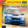 1С:Игротека. Colin McRae Rally 2005 [PC-DVD, Jewel, Русская версия]