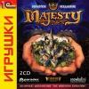 1С:Игрушки. Majesty (Золотое издание) [PC-2CD, Jewel, Русская версия]