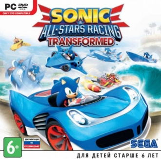 Sonic and All-Star Racing Transformed [РС-DVD, Jewel, Русская документация]