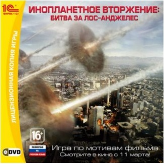 Инопланетное вторжение: Битва за Лос-Анджелес [PC-DVD, Jewel, Русская версия]