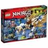 LEGO. Ninjago. (70734) Дракон мастера Ву