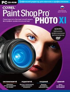 Corel PaintShop Pro Photo XI (коробочная версия)