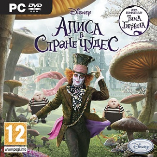 Алиса в Стране Чудес [PC-DVD, Jewel, Русская версия]