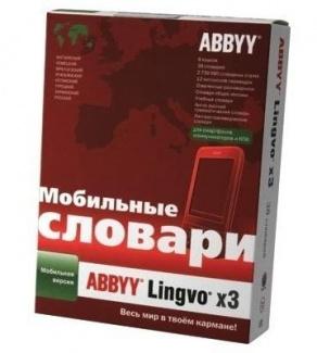 ABBYY Lingvo x3 Mobile (коробочная версия)