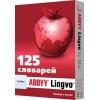 ABBYY Lingvo для Mac (коробочная версия)