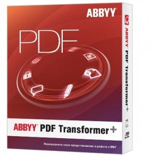 ABBYY PDF Transformer+. Полная версия (коробочная версия)