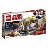 LEGO. Star Wars (75176) Транспортный корабль Сопротивления