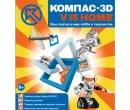 Компас-3D V15 Домашняя (коробочная версия)