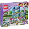 LEGO. Friends (41318) Госпиталь Хартлейк-сити