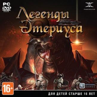 Легионы Этериуса [РС-DVD, Jewel, Русские субтитры]