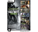Call of Duty: Modern Warfare 3. Коллекция 3 (Загружаемое дополнение) [PC-Box, Русская версия]