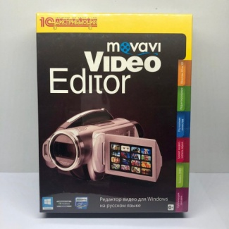 Movavi. Video Editor 10 (коробочная версия)
