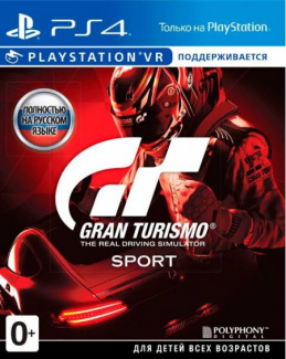 Gran Turismo Sport (с поддержкой VR) [PS4, Русская версия] (CUSA-02168)