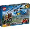 LEGO. City. (60173) Горная полиция: Арест