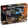 LEGO. Technic. (42095) Скоростной вездеход
