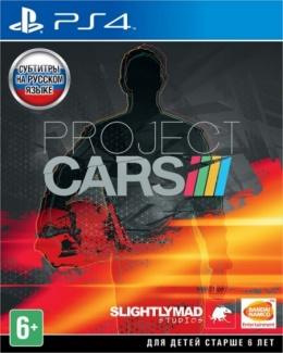 Project CARS [PS4, Русские субтитры]