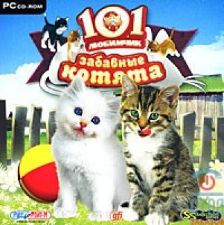 101 Любимчик: Забавные Котята [PC-CD, Jewel, Русская версия]