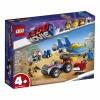 LEGO. The LEGO Movie (70821) Мастерская «Строим и чиним» Эммета и Бенни