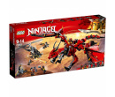 LEGO. Ninjago (70653) Первый страж