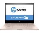 HP Spectre x360 13 i5-8250U 8Gb SSD 256Gb Intel UHD Graphics 620 13,3 FHD IPS TouchScreen(MLT) BT Cam 4795мАч Win10 Розовый 13-ae013ur 2VZ73EA