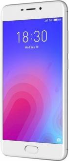 Смартфон Meizu M6 Note 16Gb DS 5,5(1920x1080)IPS LTE Cam(12d/16) MSM8953 2,0ГГц(8) (3/16)Гб microSD 128Гб A7.1 4000мАч Серебристый/Белый M721H-16-SW