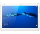 Планшет Huawei MediaPad M3 Lite 10(1920x1200)IPS LTE Cam(8/8) MSM8940 1.4ГГц(8) (3/32)Гб microSD 128Гб A7.0 6660мАч Золотистый BAH-L09 6901443182190