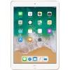 Планшет Apple iPad 9.7 (2018) 128Gb Wi-Fi Gold Золотистый MRJP2RU/A
