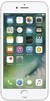 Смартфон Apple iPhone 7 256Gb Silver Серебристый FN982RU/A (как новый)