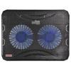 Подставка для ноутбука Buro BU-LCP156-B214 15,6
