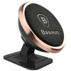 Автомобильный держатель Baseus Rotation Magnet Mount для смартфонов, магнитный, Розовый SUGENT-NT0R