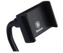Автомобильный держатель Baseus Gurve Car Mount для смартфонов, на присоске, Черный SUGENT-TR01 Black