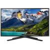 Телевизор Samsung 43 FHD, Smart TV , Звук (20 Вт (2x10 Вт)), 3xHDMI, 2xUSB, PQI 500, Черный UE43N5500AUXRU