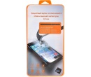 Защитное стекло skinBOX full screen для смартфона Samsung Galaxy A6+ 2018, Черный SP-842 4660041405422
