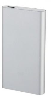 Внешний аккумулятор Xiaomi Mi Power Bank 2S 10000 мАч, 2xUSB 5V/2.4А Серебристый VXN4231GL