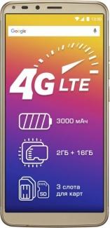 Смартфон Prestigio Grace P7 DS 5,7(1440x720)IPS LTE Cam(13/5) MT6737 1300МГц(4) (2/16)Гб microSD до 32Гб A7.0 3000мАч Золотистый PSP7570DUOGOLD