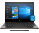 HP Spectre x360 13 i5-8265U 8Gb SSD 256Gb Intel UHD Graphics 620 13,3 FHD IPS TouchScreen(MLT) BT Cam 4795мАч Win10 Темно-серый 13-ap0000ur 5MN23EA