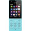 Мобильный телефон Nokia 216 DS 2,4(320x240)TFT Cam(0.3) BT microSD до 32Гб 1020мАч Голубой A00027787