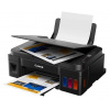 МФУ струйное цветное Canon Pixma G2411 A4, ADF, 8.8/5 стр/мин USB, СНПЧ, Черный 2313C025